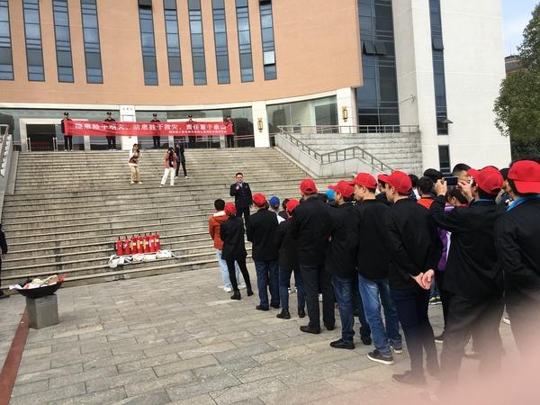 """湖南理工职业技术学院-我校开展""""11.9""""消防安全宣传"""